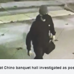 CAIR-LA Denounces Racist Graffiti Left After Break-in at Banquet Hall in Chino