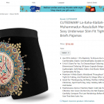 CAIR Calls on Amazon to Drop Seller's Insulting Underwear Line Embossed with Islamic Testimony of Faith