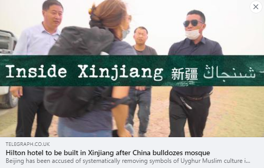 CAIR Encourages Hilton Shareholders to Seek Answers on Plan to License Hotel on Site of Demolished Uyghur Mosque in Advance of July 29 Call