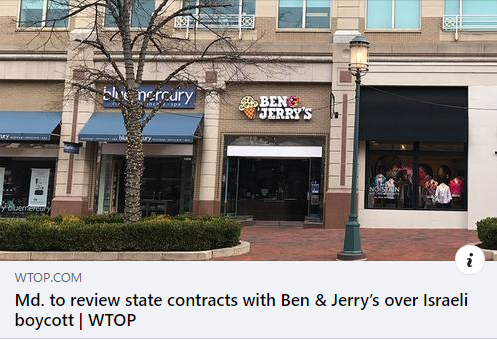 CAIR Calls on Md. Secretary of State to Withdraw 'Baseless and Unconstitutional' Threat to Punish Ben & Jerry's for Ending Sales in Occupied Palestinian Territory
