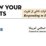 CAIR Releases 'Know Your Rights' Guides in Dari, Pashto for Afghan Refugees Following Xenophobic Incitement